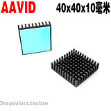 Industrial grade black heat sink with thermal paste 40*40*10mm