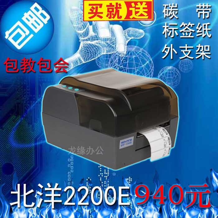 快递面快递单打印机