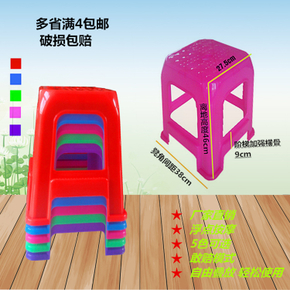 塑料凳子家用加厚方凳板凳折叠凳高凳餐桌凳时尚塑料椅子厂家批发