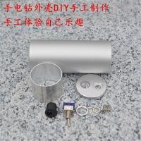 555电机 电钻