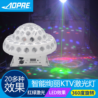 ktv激光镭射灯性价比高吗