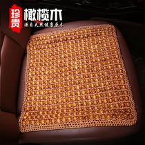 夏季汽车座垫车载通风竹片木珠单片靠背坐垫凉席透气按摩车用凉垫