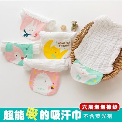 宝宝纯棉吸汗巾0-5岁婴儿隔汗巾3幼儿园2儿童垫背巾4加大纱布全棉