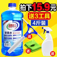 玻璃清洁剂强力去污浴室淋浴房清洗剂擦玻璃水家用窗液除垢水垢净