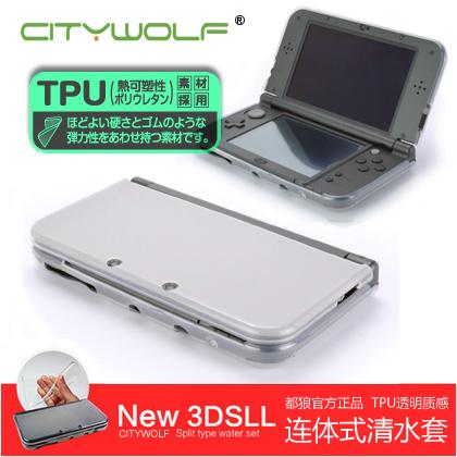 都狼 new3DSLL清水套new3DSXL连体式TPU软套新大3软壳保护套配件
