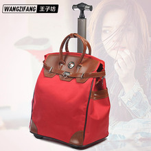 Prince square single pole travel bag pull rod bag waterproof hand-held men and women luggage bag 22 inch pull rod box tour package