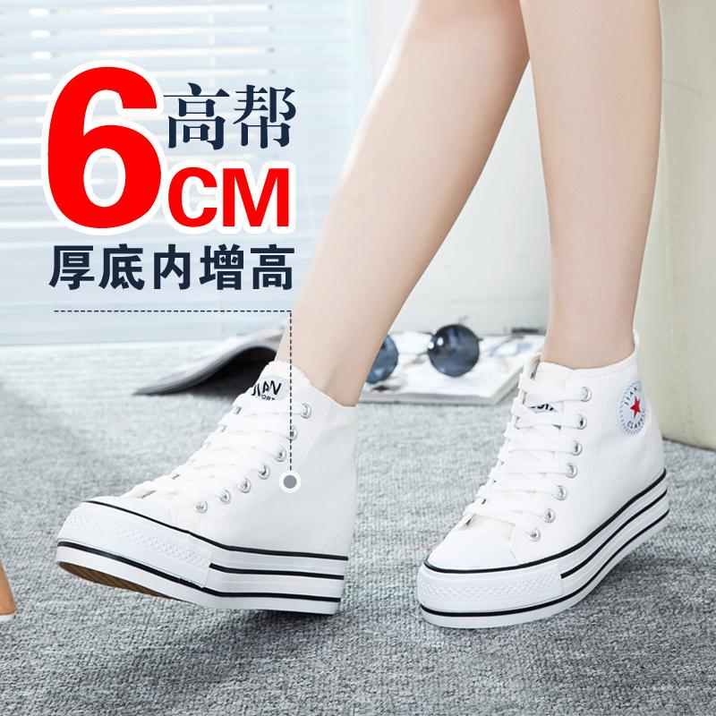 厚底高帮白色帆布鞋
