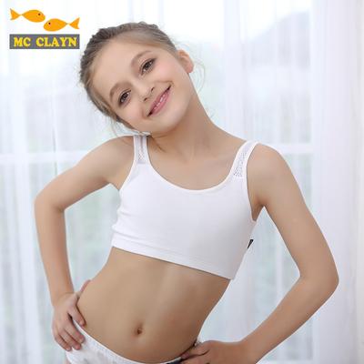 2件装 儿童小内衣棉质女童发育期小背心短网纱吊带学生抹胸防走光