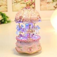 带灯发光旋转木马音乐盒八音盒摆件创意生日礼物送儿童女生闺蜜