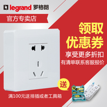 TCL Rogramming socket Five hole 10 hole one open single control two-turn dual-control switch TV computer telephone