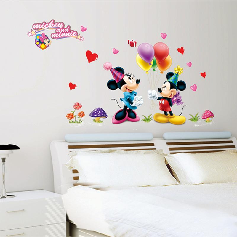 迪士尼卡通墙贴儿童贴纸米奇米老鼠气球宝宝房幼儿园可移除装饰贴1元优惠券