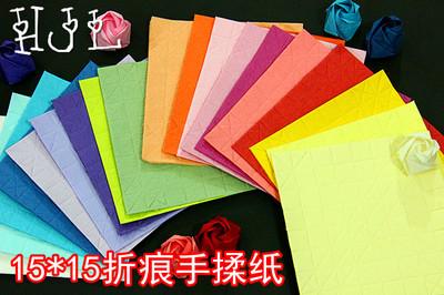 DIY手工川崎折纸玫瑰花材料包/纸花压痕折痕手揉纸/皱纹纸15*15cm