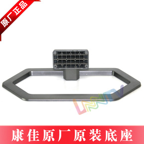 康佳电视LC37F1000PD LC42F1000PD LED42R7000D led42ms11dce底座