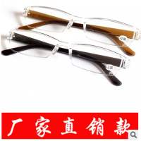 Half frame fashion light resin reading glasses men and women models unbreakable one old light mirror suitable for sale gift two colors