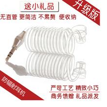 手机防辐射螺旋管弹簧真空透明单边伸缩短线空气管耳机 天旺 T105