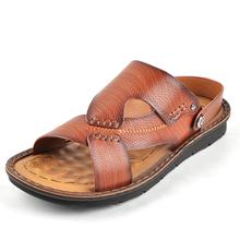 韩版 休闲夏季牛皮个性 百搭沙滩鞋 男士 2017新款 凉鞋 意尔控行