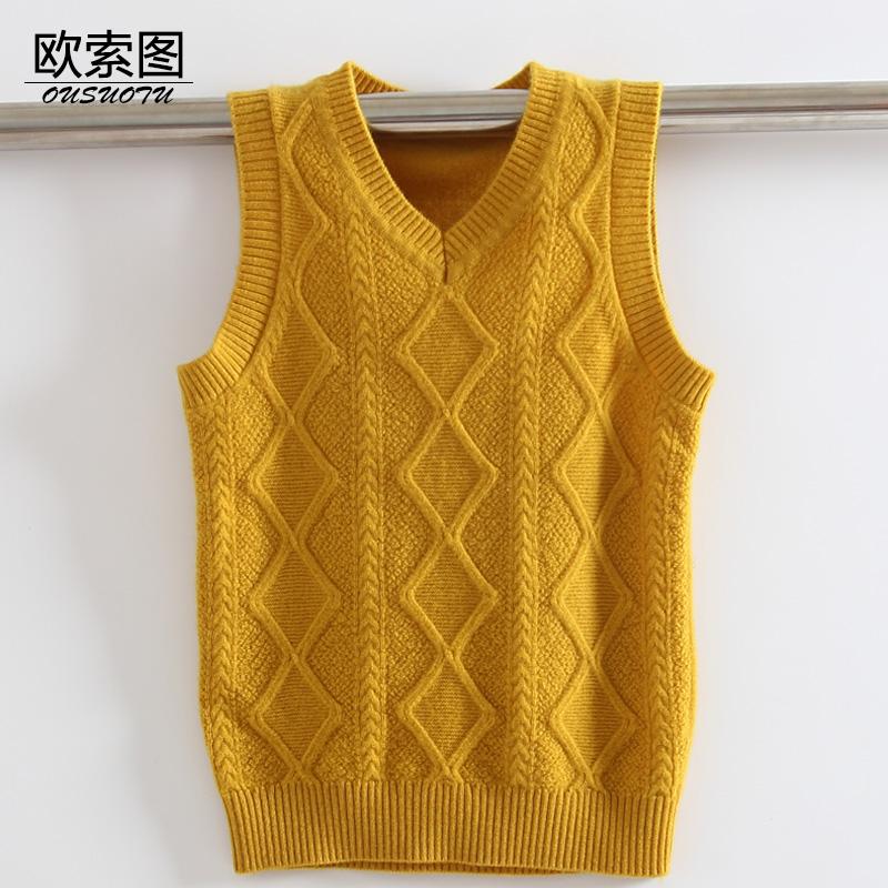 Мужские свитера / Кардиганы / Жилеты Артикул 521655685766