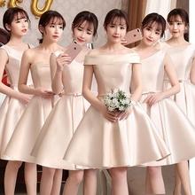 2018冬季新款伴娘团小礼服新娘结婚敬酒服姐妹裙短款缎面香槟色女