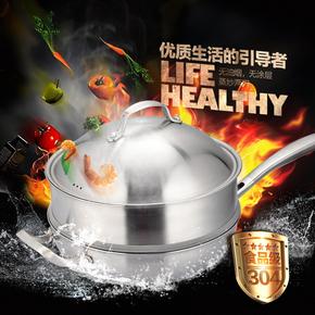顺发乐享32cm三层复合钢炒锅带蒸笼蒸炒锅多用无涂层物理不沾锅