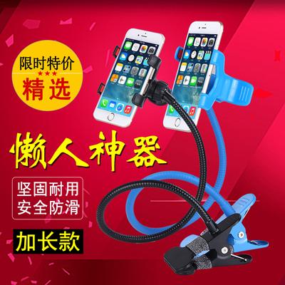 手机支架iwatch手表充电支架懒人竹金属iPhone6s床头桌面桌面底座