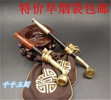 2016老式旱烟袋烟袋锅黄铜烟嘴加长实木手工传统烟丝直式中国烟斗