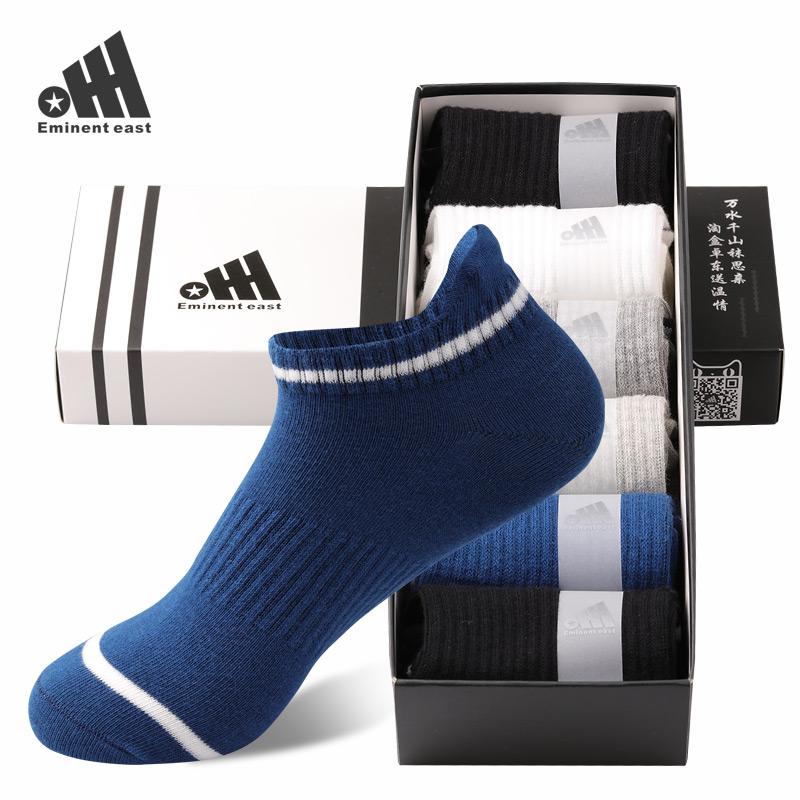 卓东袜子男短袜黑色夏季学生袜运动短筒薄款棉袜男士加厚船袜大码