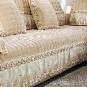客厅毛绒沙发垫蕾丝花边布艺冬季简约现代组合沙发套靠背巾扶手垫
