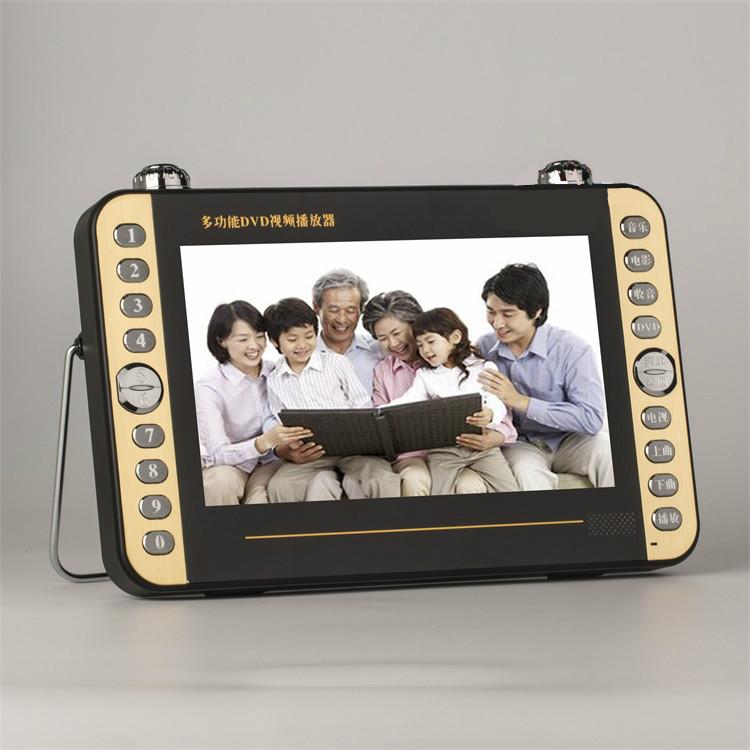 Портативные DVD проигрыватели Артикул 529685709557