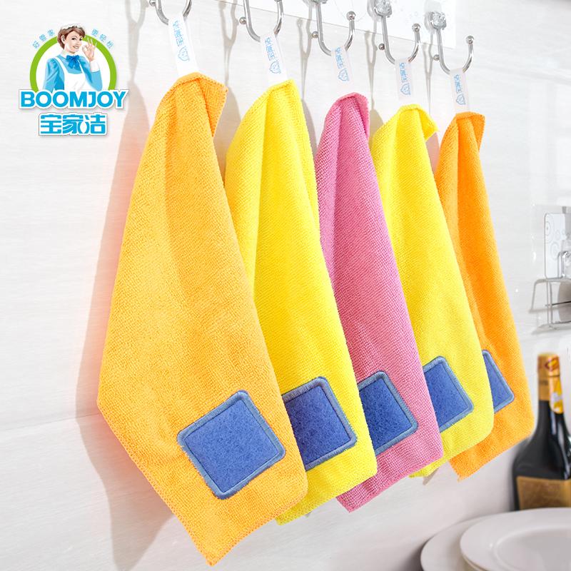 宝家洁强力去污3片超细纤维不掉毛洗碗布厨房抹布吸水吸油百洁布3元优惠券
