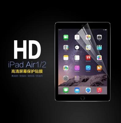 苹果7.9寸平板电脑iPad mini2 A1432屏幕膜高清磨砂/防反光保护贴66大促