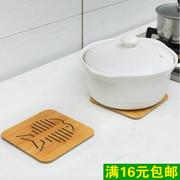 餐桌垫隔热垫防烫锅垫卡通竹木质隔热垫创意餐具垫防滑垫隔热竹垫
