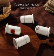 金边骨瓷牙签筒酒店餐厅陶瓷牙签罐盒天地盖简约时尚创意牙签筒