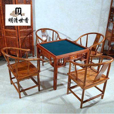 木餐桌麻将桌排行榜