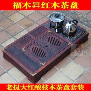 老挝大红酸枝办公室实木小茶盘排水 红木茶盘电磁炉一体 特价包邮