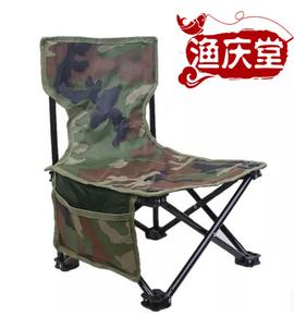 渔庆堂迷彩靠背户外钓鱼凳可折叠伸缩不带支架椅子凳子写生凳