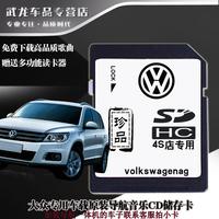 大众车载音乐SD内存卡专用速腾朗逸高尔夫途观宝来无损音乐MP3卡