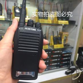 久久通-F26对讲机送耳机智能独立芯片,加密抗干扰 促销价58元1台