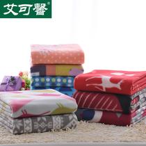 夏季办公室毛毯盖毯小毯子加厚午睡毯单人薄懒人学生空调毯儿童蔡