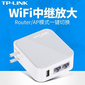 TP-LINK TL-WR710N迷你无线路由器便携式USB充电器双口有线转WIFI