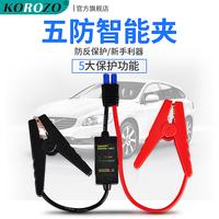 汽车电瓶线 搭火线电瓶夹过江龙 应急启动电源线连接线 电瓶夹子