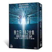 正版 独立日1+2合集卷土重来DVD高清科幻灾难片电影光盘光碟片
