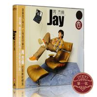 正版唱片 JAY 周杰伦 第一张 同名专辑 CD+歌词本 流行音乐歌曲