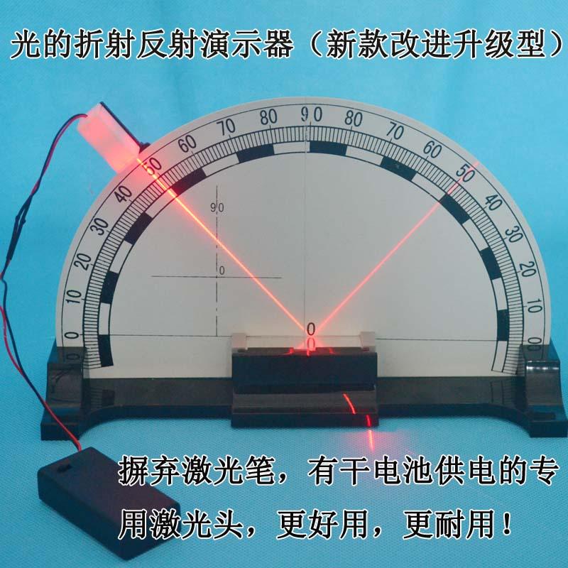 物理演示实验器材