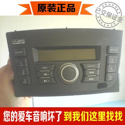 别克原装新凯越车载无机芯CD数字收音机支持USB优盘播放MP3