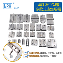 Stainless Steel hinge 304 thickened distribution box cabinet hinge Heavy industrial CO oars open folding hinge hinge
