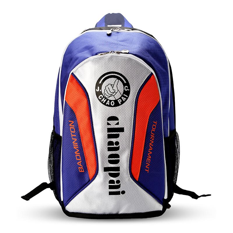 正品超牌羽毛球拍包 多功能运动背包大容量羽毛球包电脑包旅行包5元优惠券