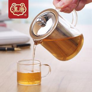 汉唐茶具 高硼硅玻璃壶不锈钢过滤内胆泡茶壶耐热水壶功夫茶具