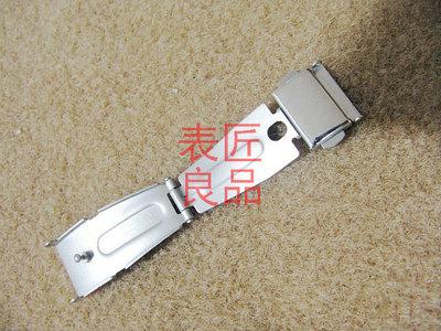 手表配件NH8240-57AB/NH8240-57E钢带表扣17mm钢表扣适用于西铁城最新最全资讯