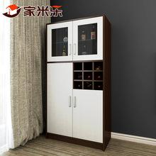 家米乐 酒柜餐边柜简约现代餐厅客厅储物柜隔断柜小酒柜可定制