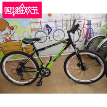 深圳包邮26寸双碟刹自行车21速山地车公路车学生 特价山地自行车